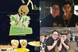 singer cuisine ส องความเคล อนไหว the mask singer ก อนถอด หน ากากท เร ยน ค นน