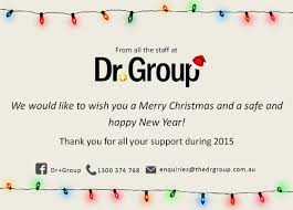 14 new year email templates free psd php html css format thank
