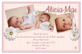 new born birth announcement postcards card invitation with phoro