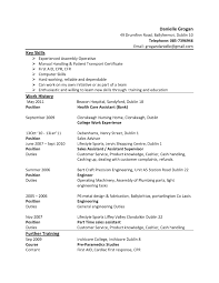 sports administration resume sample