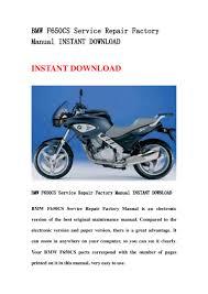 bmw f650 cs service repair factory manual instant download