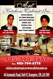 Kitchen Cabinets Brampton Watno Paar Punjabi