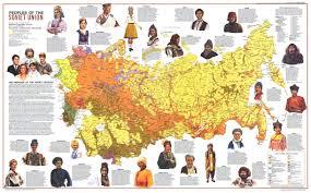 Map Of Ussr Ussr Maps Eurasian Geopolitics