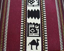 Primitive Upholstery Fabric Tribal Fabric Etsy