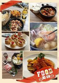 plat cuisin駸 judy cafe play 喬笛親子夢想館