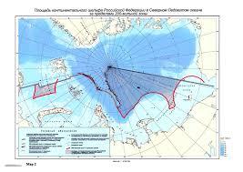 Arctic Ocean Map Norsk Rapport