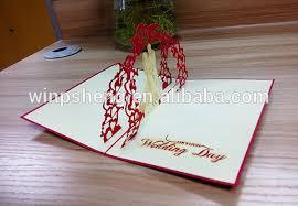 wedding invitations kerala cover wedding invitations kerala christian wedding card