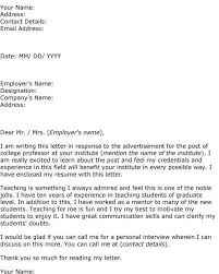 cover letter for college professor sample cover letter for