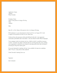 cv cover letter simple cover letter format gorgeous cover letter exles template