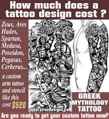 how does much a tattoo cost zeus hades hares greek mythology