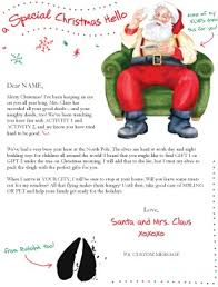 printable sample santa letter template