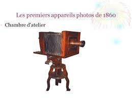 chambre appareil photo l évolution des appareils photos les premiers appareils photos de