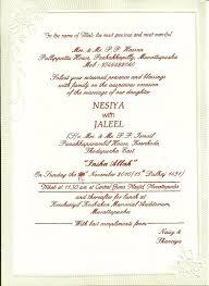 hindu l wedding invitation sle kerala lovely hindu l on wedding