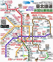 Taiwan Map Asia by Taipei Mrt Map 2014 Taipei Mrt Map 2014 V1 Jpg Taiwan Trip