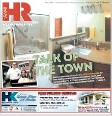Home Design Center Oahu by About Us Hps Construction Services Ltd