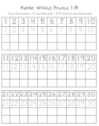 math worksheets kindergarten number 1 10 pdf match it u koogra