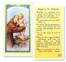 catholic christmas cards catholic greeting cards for christmas prayer to st holy card