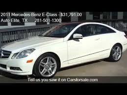 2011 mercedes for sale 2011 mercedes e class e350 coupe for sale in houston t