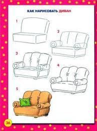 How To Draw A Bed How To Draw A Bed Http Drawingmanuals Com Manual How To Draw A