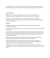 Resume Templates For Receptionist Position Technologist Resume Medical Lab Tech Sample Radio Peppapp