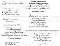 religious christmas greetings the cutting cafe religious christmas greetings printable