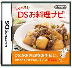 jeu de cuisine cooking nintenblog un sur l actualité des consoles nintendo