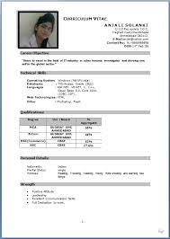 Sample Resume For Mba Freshers Pdf  samples with free download     Brefash