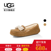 ugg presale ugg官方旗舰店from the best taobao yoycart com