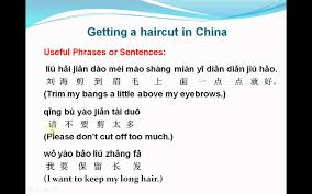 mandarin chinese lesson 72 getting a haircut in china youtube