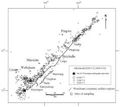 geochemistry of soil gas in the seismic fault zone produced by the