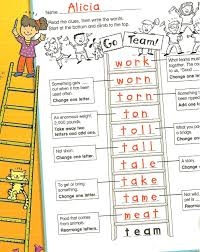 multisensory monday word ladders fun ways to use word ladders