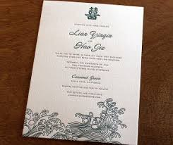 Asian Wedding Invitations Chinese Wedding Invitation Design Bo Letterpress Wedding