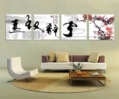 4 piece canvas art classic chinese home decoration blossoms plum