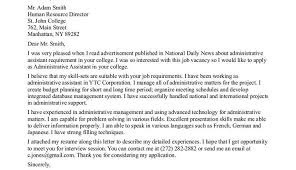 cover letter for administrative assistant office associate cover