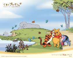 imagenes de thanksgiving para facebook winnie the pooh my sweet world