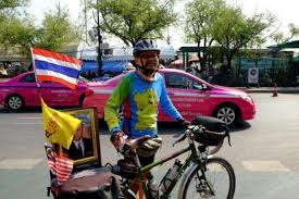 Blind Man Rides Bike News Archives Bicycle Thailand