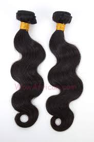 natural color body wave brazilian virgin hair weave 2pcs bundle