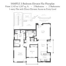 evanston court floor plans