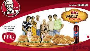 discounts pakistan deals discounts promotions kfc