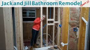 Jack And Jill Bathroom Designs by Jack And Jill Bathroom Remodel Part 5 Youtube