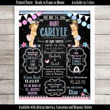 baby shower poster printed ready to frame personalized baby shower poster 11 x 14