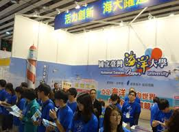 simulation cuisine am駭ag馥 國立臺灣海洋大學
