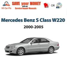 mercedes benz s class w220 2000 2005 pdf factory service repair