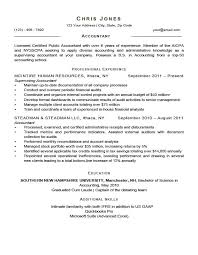 easy resume template free download basic resume template free basic resumes template for freshers