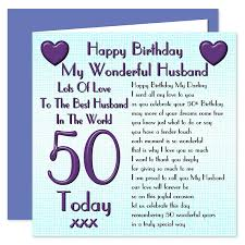 birthday card for husband husband 50th happy birthday card lots of to the best