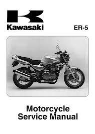 handleiding kawasaki er 5 pagina 1 van 334 english