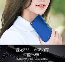 bureau vall馥 drive 小米 mi 小米6 手机亮黑全网通 6g 64g 标配版 价格 品牌 报价