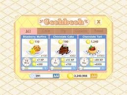 uncategorized bakery story virtual simulation game newsinitiative