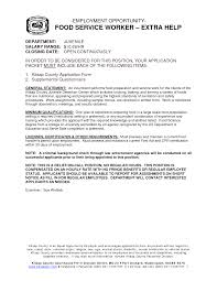 Food Service Resume Cafeteria Aide Cover Letter
