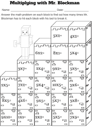 multiplying with mr blockman u2026 free single digit multiplication